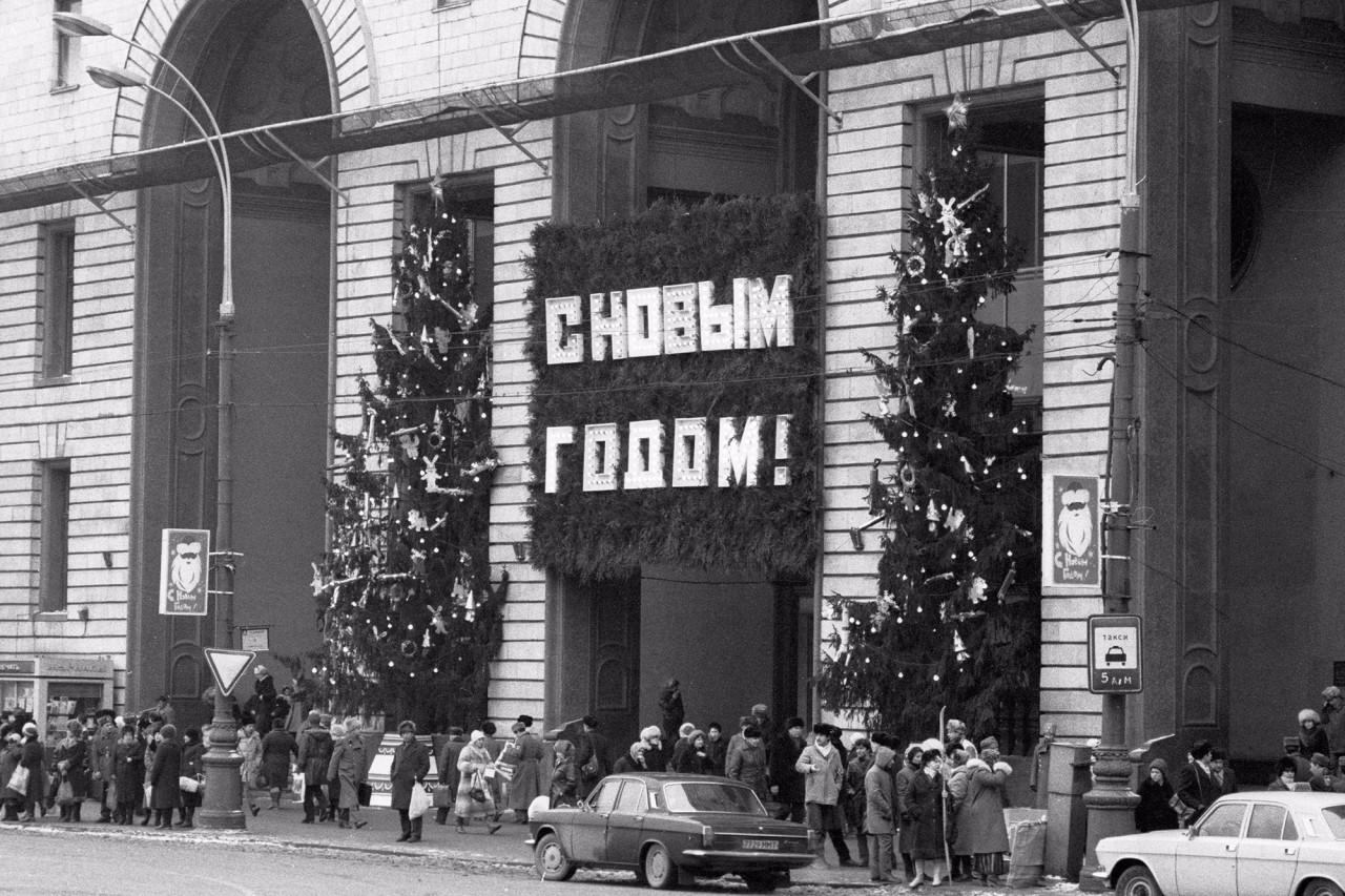 Новогодние фотографии времен СССР