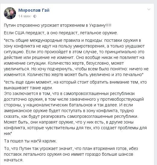 Сегодня сеть взорвало заявление В.Путина, о введении на Донбасс миротворческой миссии.