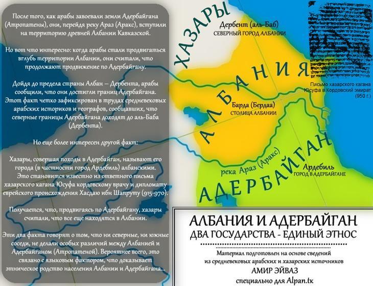 Племенное родство европа, история, названия стран