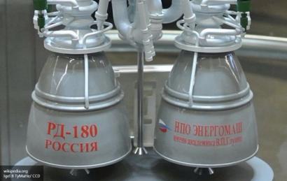 Коротченко: пора сказать Пентагону «досвидос» по РД-180