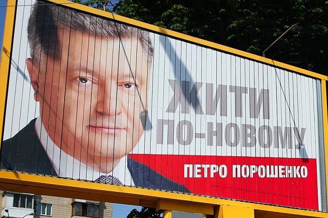 Украинцы начинают понимать, что ЕС попросту их обманул и «европейской сказки» после революции ждать не стоит.