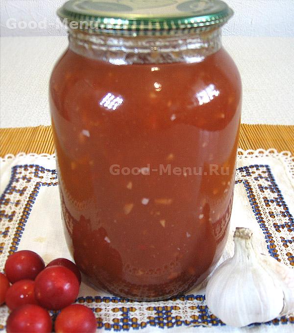 Соус Ткемали с помидорами и яблоками на зиму - рецепт