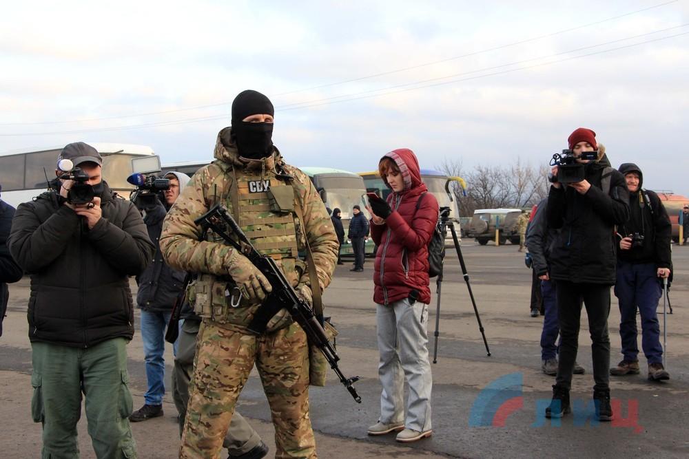 Из плена. Узники украинских тюрем вспоминают