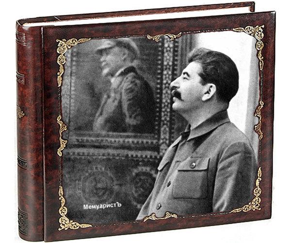Шутки Сталина 4