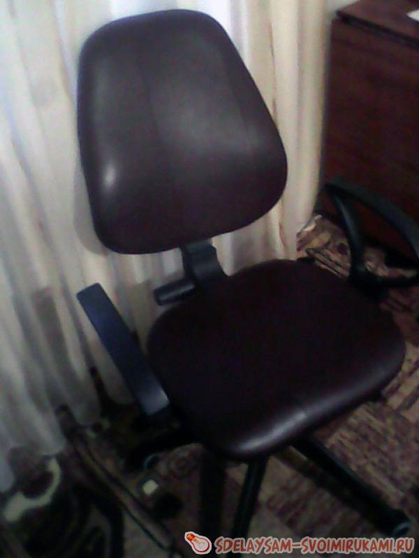 Обшивка компьютерного кресла своими руками