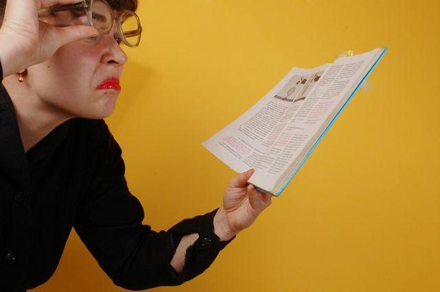 Большинство родителей помогают детям-младшеклассникам с домашними заданиями.