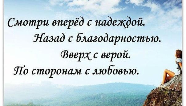 "Блог сайта ""Мудрость"""