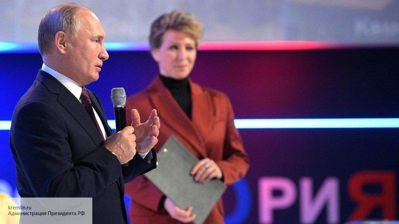 Владимир Путин призвал перес…