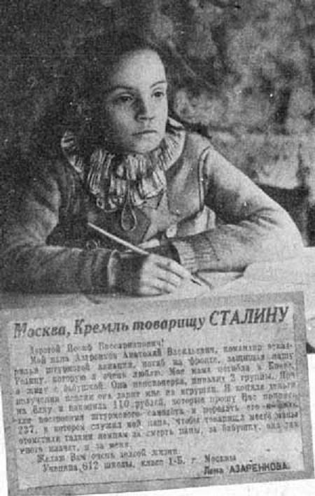 """""""От Леночки за папу"""" и другие подарки детей СССР, война, дети, история"""