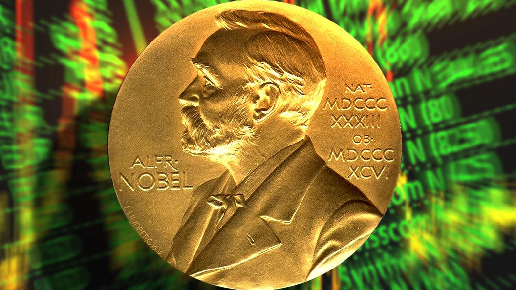 Динамит «Нобеля по экономике…