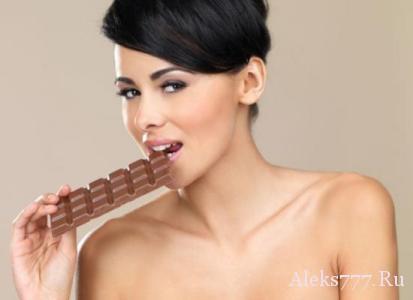Черный шоколад - укрепит здоровье, избавит от депрессии
