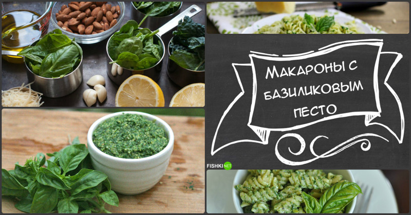 Соусы, которые перевернут ваше представление о привычных макаронах! вкуснятина, макароны, паста, рецепты, соус