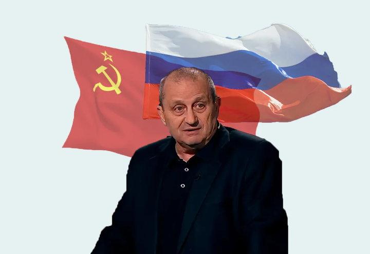 """Яков Кедми - """"Хаос, который творится сейчас в мире начался, когда исчез Советский Союз. Был СССР, было равновесие."""""""