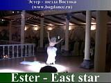ЭСТЕР - ЗВЕЗДА ВОСТОКА. ESTER - EAST STAR.