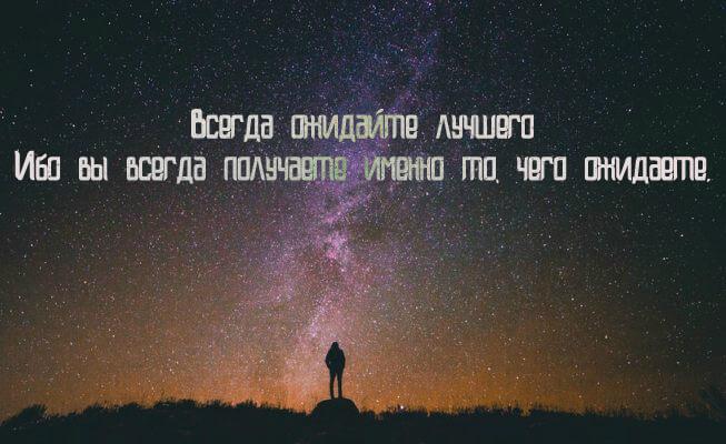 pozitivnye_kartinki_11