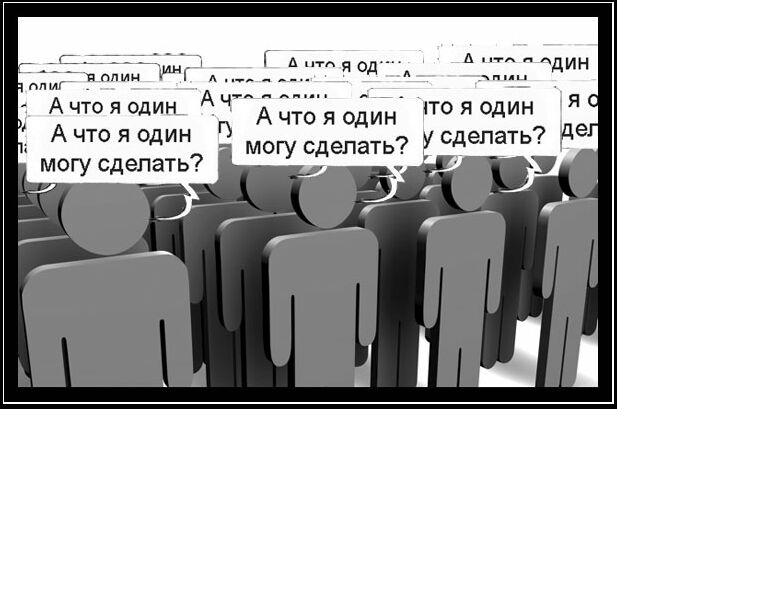 ВНИМАНИЕ! ЗЛО от «ЗОМБИ ЯЩИКОВ» может быть ЗНАЧИТЕЛЬНО СЕРЬЕЗНЕЙ!!