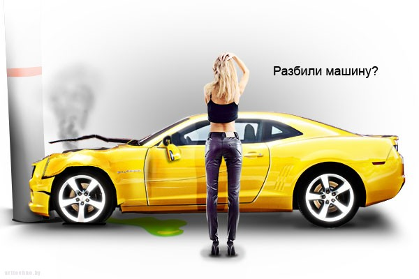 Автолюбителям: как сэкономить на ремонте кузова