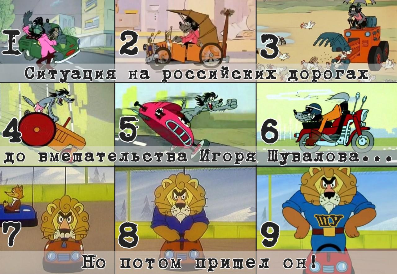 Что творится на российских дорогах?