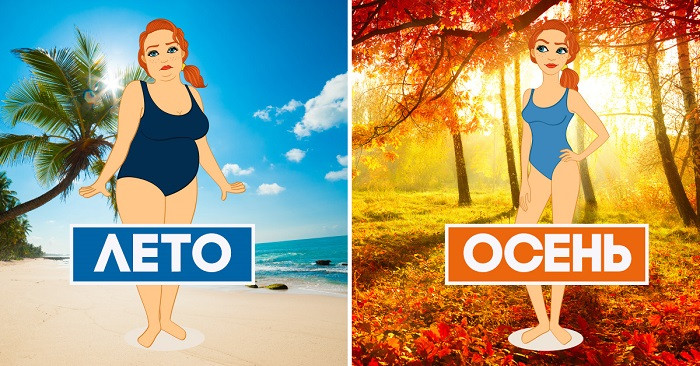 Правила похудения в холодное время года