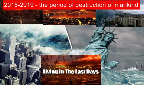 """Университет Токио: """"2018-2019- период уничтожения человечества"""""""