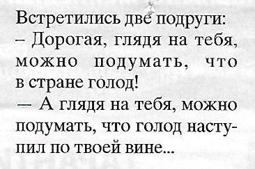 Запись за 04.07.2017 06:00:20 +0300