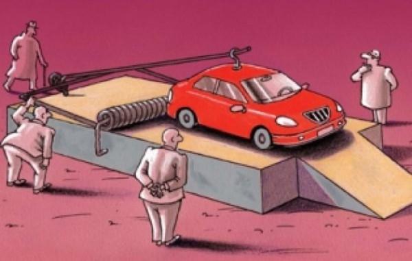 Как не надо продавать машину…
