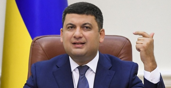 Гройсман. Новые долги позволят Украине снизить нагрузку набюджет