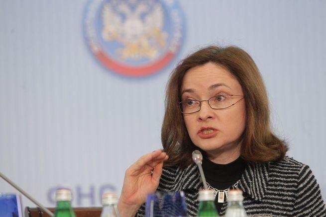 Набиуллина: альтернатива SWIFT уже реализована в России