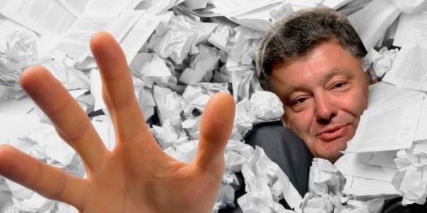 Народное творчество на сайте президента Украины