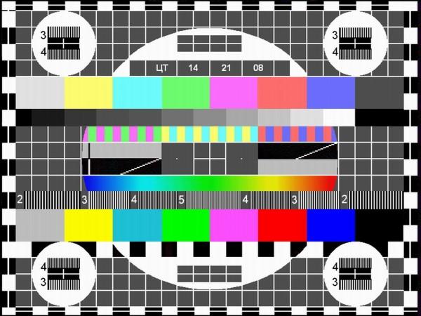 В России пользование телевиз…