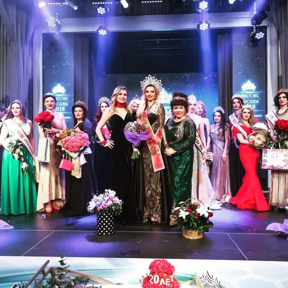 Зрители возмущены победительницей «Миссис Москва 2018» — фото