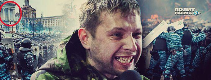 """Еще один боевик Евромайдана подтвердил стрельбу по """"Беркуту"""" из консерватории, где был Парасюк"""