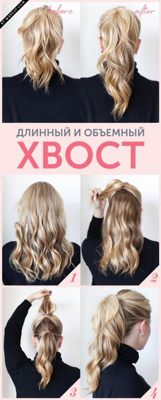 7 хитростей, чтобы волосы выглядели идеально. Все так просто, а сама никогда бы не додумалась!