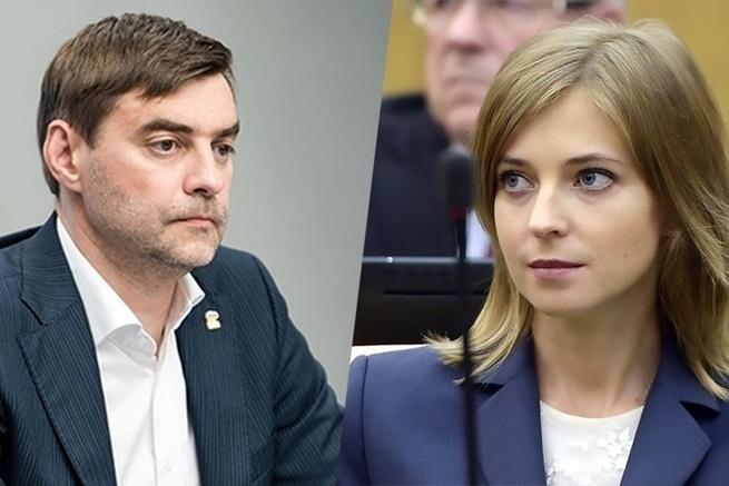 """Партия """"Сила России"""" под рук…"""