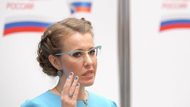 Погранслужба Украины может запретить Собчак въезд в страну
