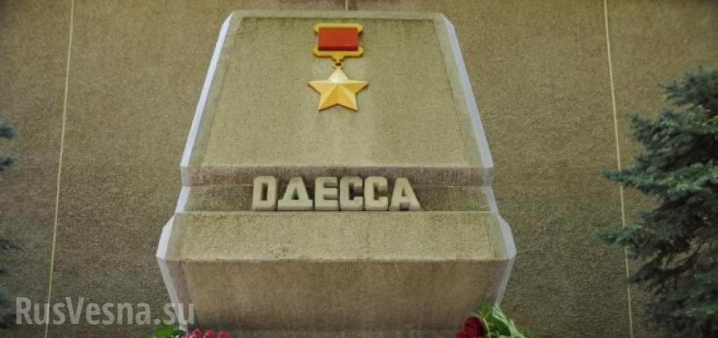«Слава Путину!», «Донбасс, мы с тобой!» — как одесситы отпраздновали День Победы