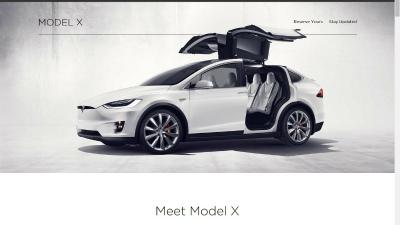 Tesla опровергла сообщения о дефекте в электрокарах Model S и Model X