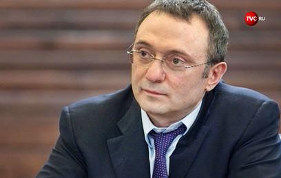 Сенатора Керимова доставили в суд Ниццы