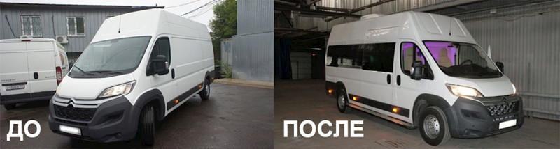 Как переделали грузовой фургон в вип-офис