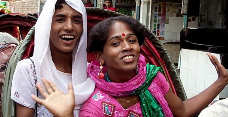 Hijras organs