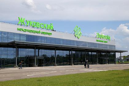 В Москве открылся новый международный аэропорт