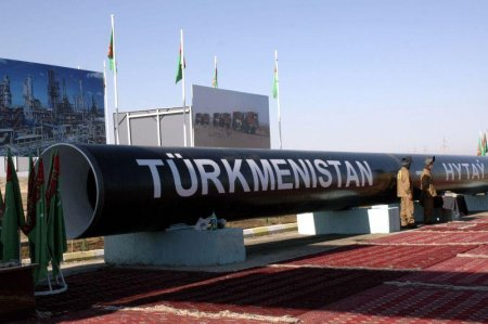 Туркменский газ останется туркменам
