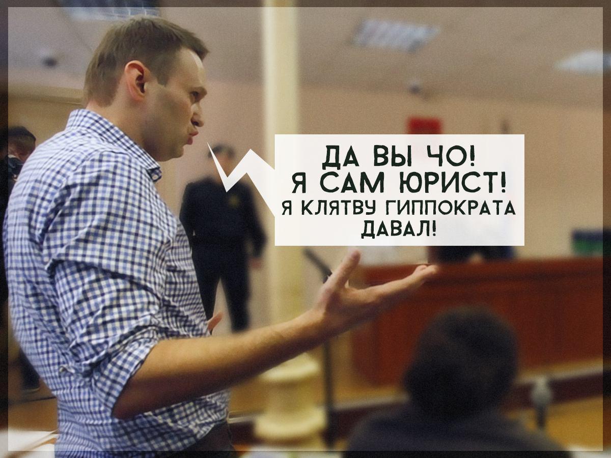"""Памфилова разъяснила """"юристу"""" Навальному основы законодательства"""