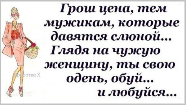 Чисто женские высказывания:))