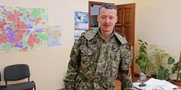 Жилин: В субботу у Стрелкова заканчивается отпуск