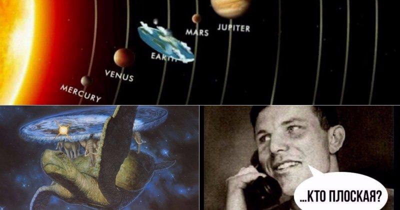Плоские мозги и плоская Земля: плоскоземельцы против шароверов