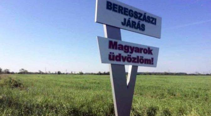 «Поезда дружбы» едут в Закарпатье — мочить венгров-сепаров