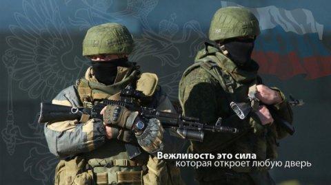 Обращение Крымчан к украм