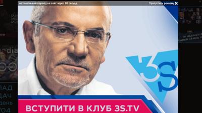 На Украине приостановили запрет на работу в стране для Шустера