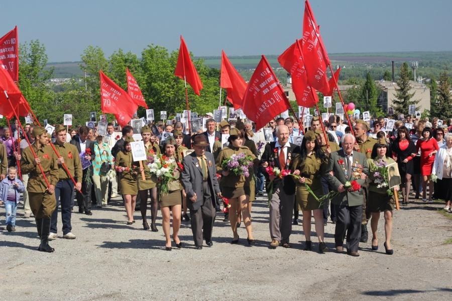 День победы в Изюме Харьковской области